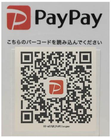 PayPay QR